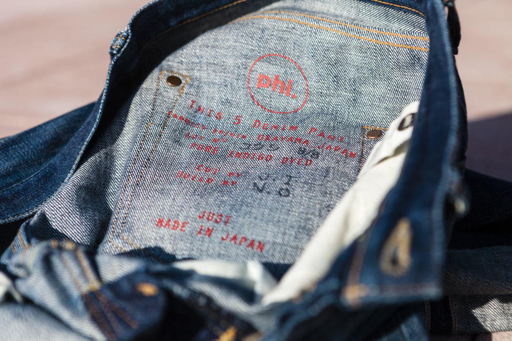 Silk screen signature Individually & numbered denim - phi. denim