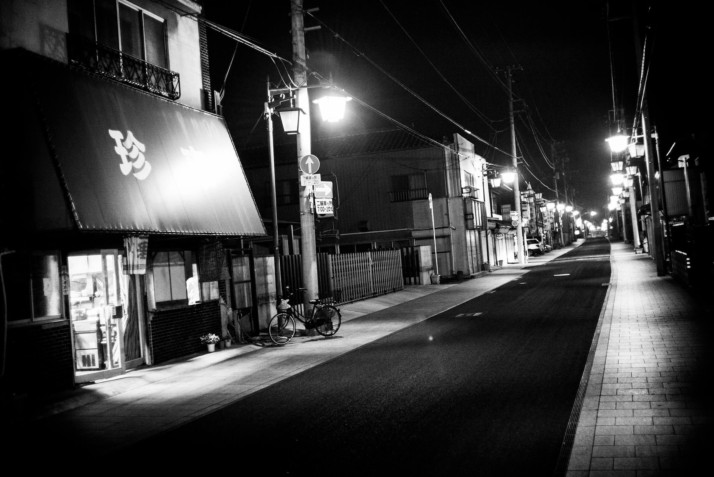 Japanese Street - phi. denim
