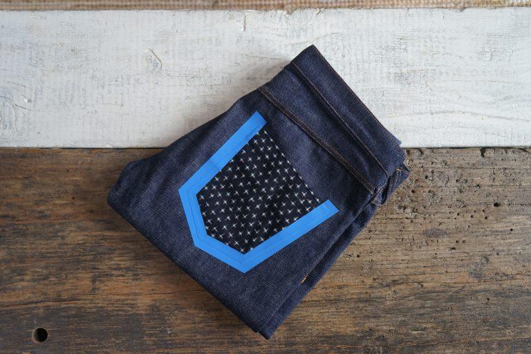 PHI01_XX02 – Blue tape – Cabinet de curiosités de l'Hôtel de Crillon par Thomas Erber – phi. denim